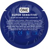 Презервативы ONE Super Sensitive (ультратонкие)